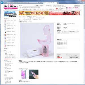 I see the product details page